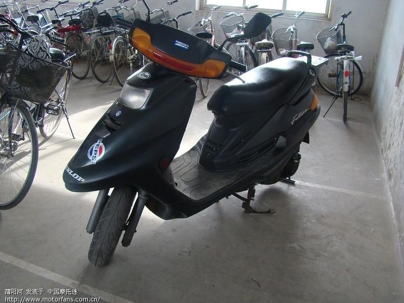 雅马哈凌鹰125 凌鹰125踏板摩托车 雅马哈摩托车凌鹰125