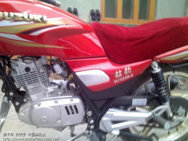 摩托车论坛 豪爵铃木专区 钻豹hj125k a长期记录中 中国第一摩托车论图片