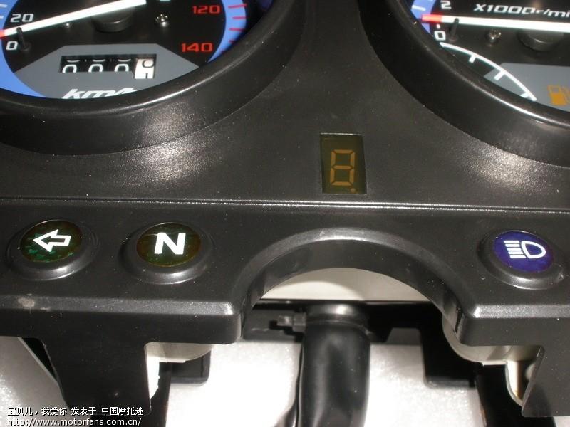 标题 宗申ZS125 11 换装 宗申比亚乔BYQ150配件,欧二的150HB 高清