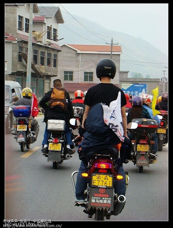 五一遵义摩托车旅游节晚上上的美女