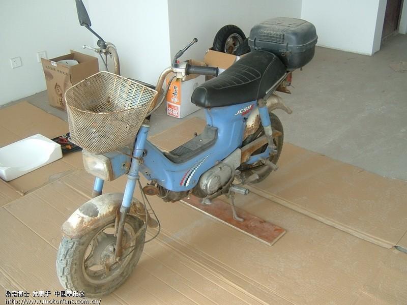 电动车 摩托 摩托车 800_600