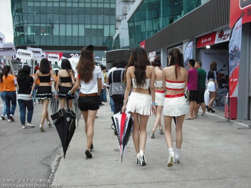 尼玛的 CSBK开赛 全是长腿性感车模美女