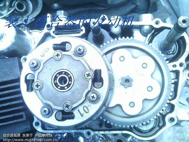发几张发动机离合器部位的图片