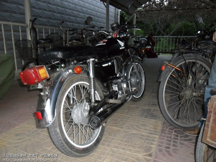 大阳90a摩托车电路图