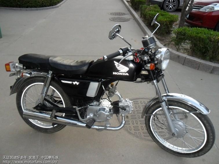摩托车论坛 - 维修改装 - 大阳 90a 小改复古 - 中国第一摩托车论坛