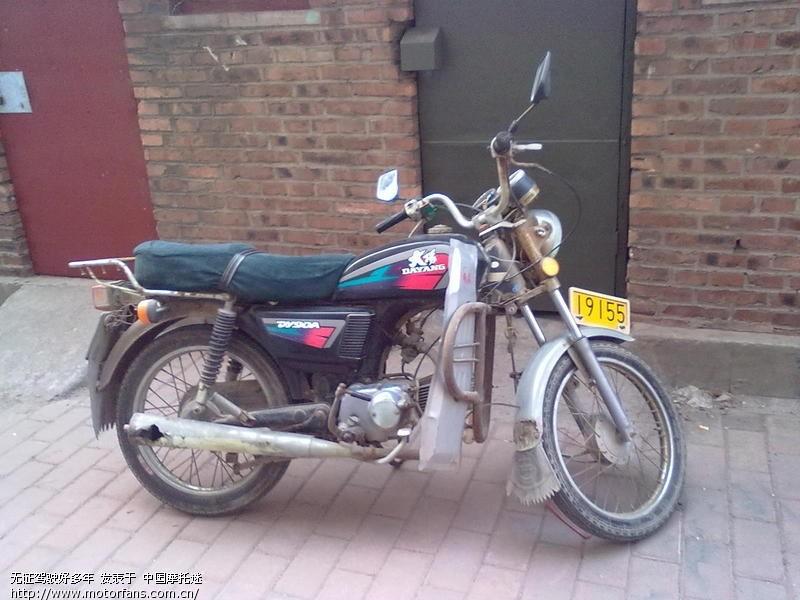 废铁价收的大阳90a摩托车.看了许多关于嘉陵70的复古改装.