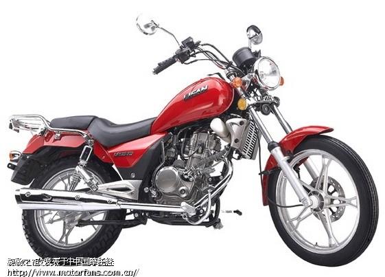 想买力帆125 7摩托车