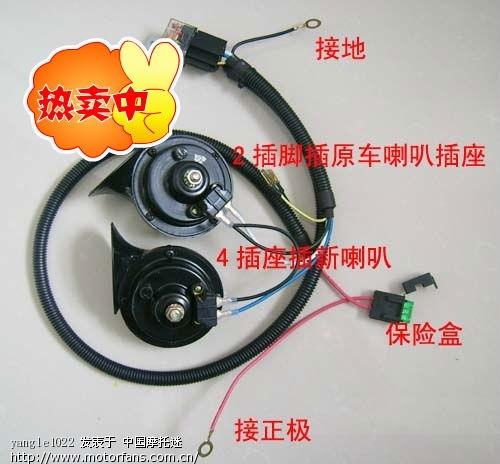 蜗牛喇叭接线方法,安装方法 汽车 要加装继电器图片