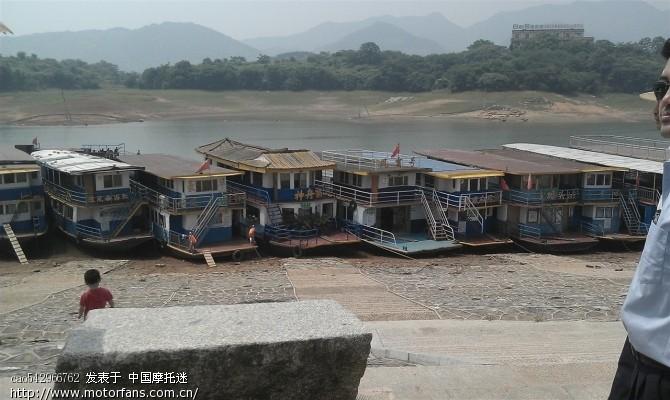 湖南水府旅游区励志拓展园·韶湖汽车度假营地开园