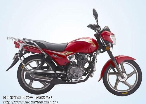 钱江专区 钱江金刚125 18a 中国第一摩托车论坛 摩旅进行到底 -钱江专