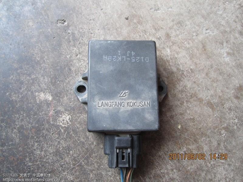 铃木王点火器型号053k0和053a0一样吗?