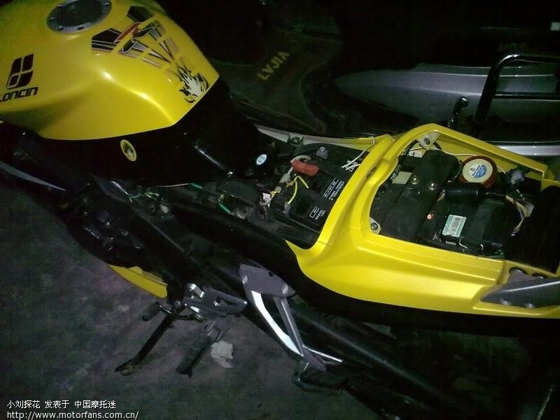 gp150全车包围拆卸 - 摩托车论坛 - 隆鑫摩托 - 摩托