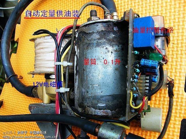 钱江125交流点火器接线图