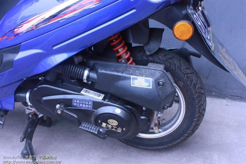 嘉陵48cc助力车踏板车转让3300
