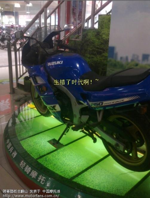 """近距离[看车]【轻骑铃木-gsx250""""96版""""】3万"""