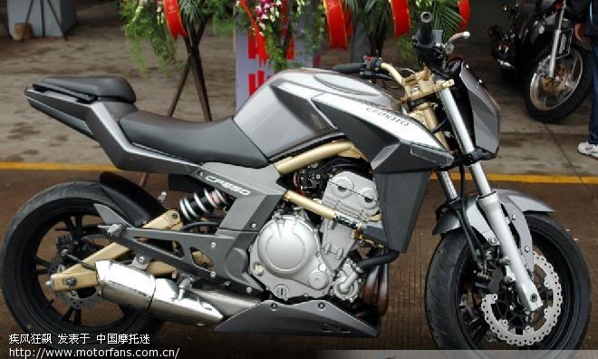 春风650NK水冷大排摩托上市 已补图片图片