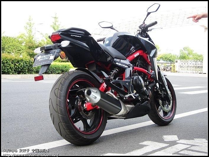 Naked ninja 250