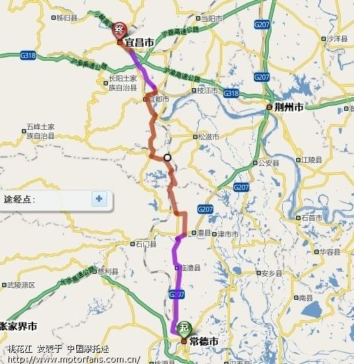 路线如下;     马迹塘--常德--宜昌--神农架--房县--安康--汉中--广元