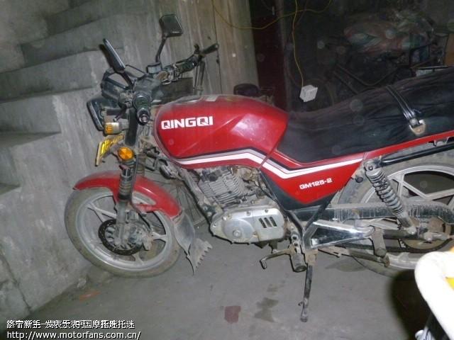 国产的铃木王发动机,时速超过60的时候排气管经常有