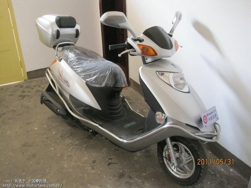 喜之星摩托车电子点火器电路图