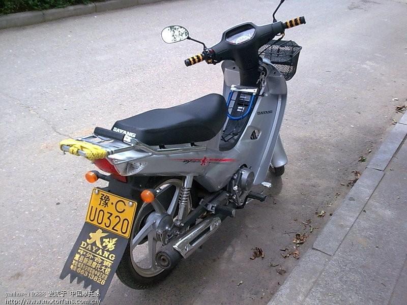 新买的大阳110-2e弯梁摩托车
