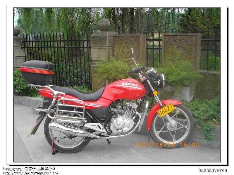 金城铃木gx-125摩托车使用报告