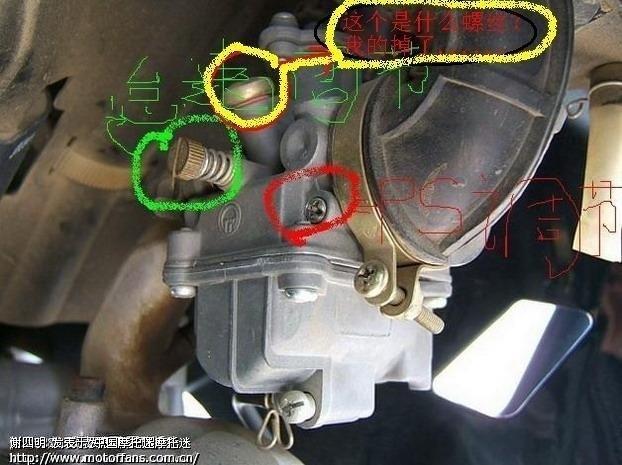 建设110-b化油器少了个螺丝-建设摩托-摩托车论坛手机