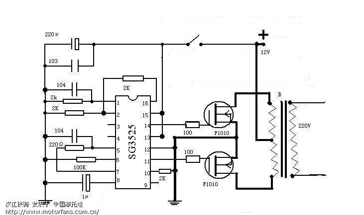 最简单的12伏逆变器电路图片