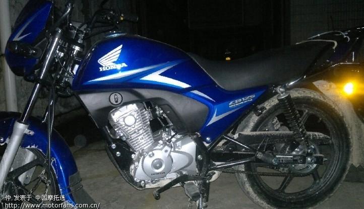 我的锐彪,7月14日入手-新大洲本田-摩托车论坛手机版
