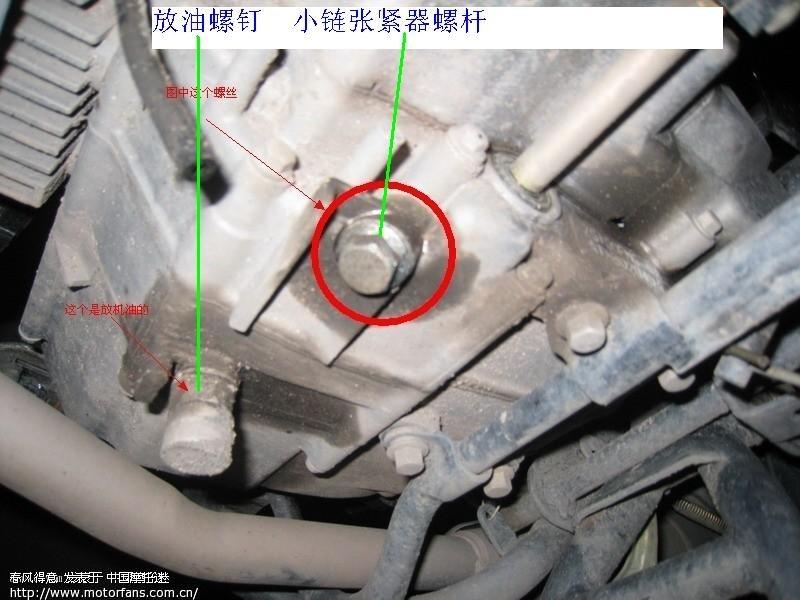 托大家来看一下 这个螺丝是管什么的?我的车是