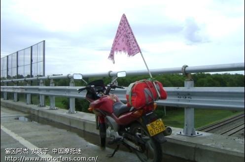 我的旗(向海-白城-乌兰浩特-阿尔山-扎兰屯-龙江天龙八部天佛完美攻略图片