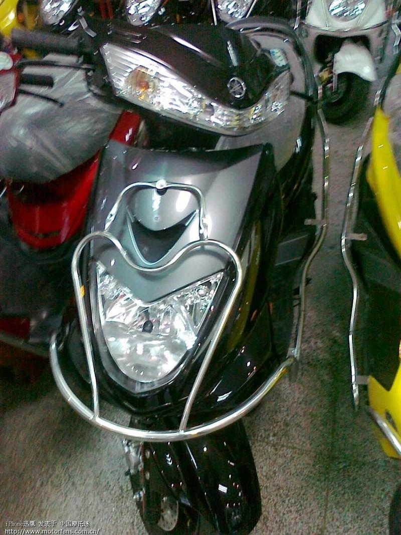 摩托车论坛 踏板论坛 雅马哈-踏板车讨论专区 03 半夜来个鹰 我的新