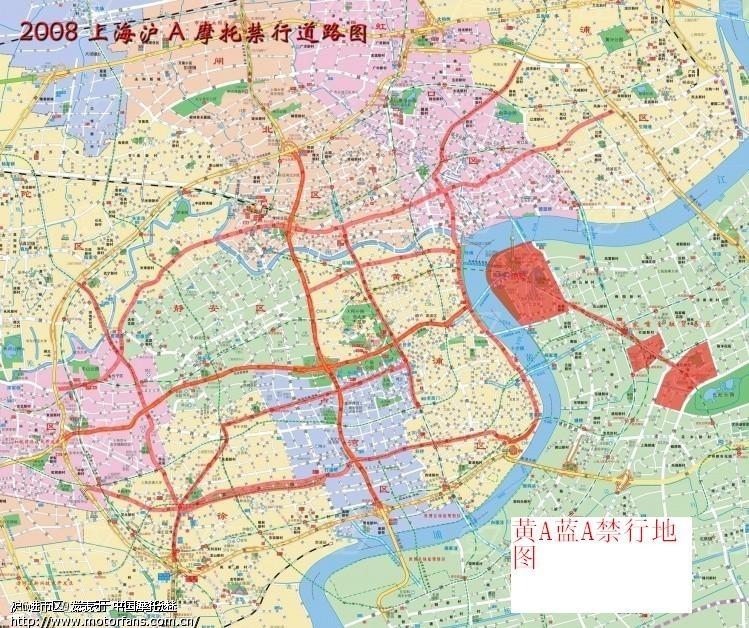 最权威的摩托车上海禁行地图,申请加精.