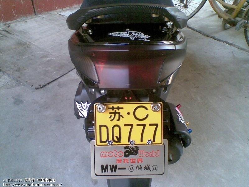 雅马哈踏板摩托车讨论区 我的国三化油器黑鹰图片