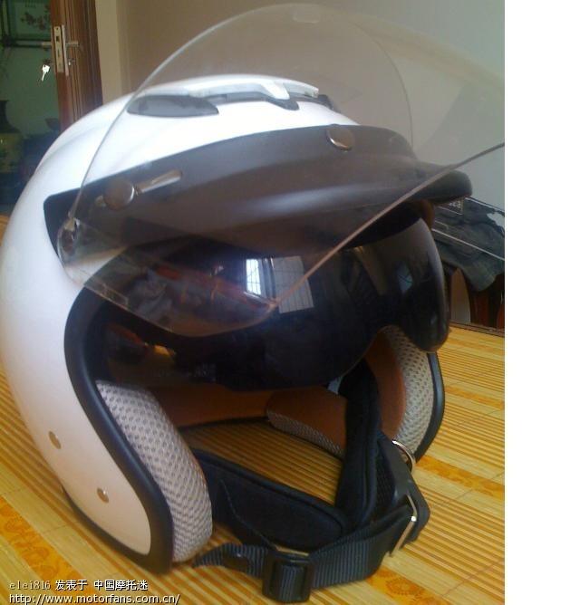 用什么颜色好_头盔镜片买什么颜色好_头盔炫彩镜片有什么用-随意贴