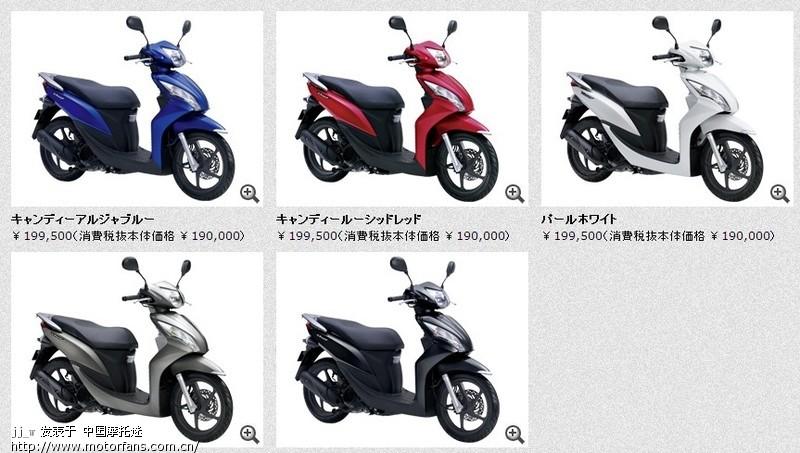 本田还算可以,优客110就是日本同步的dio110