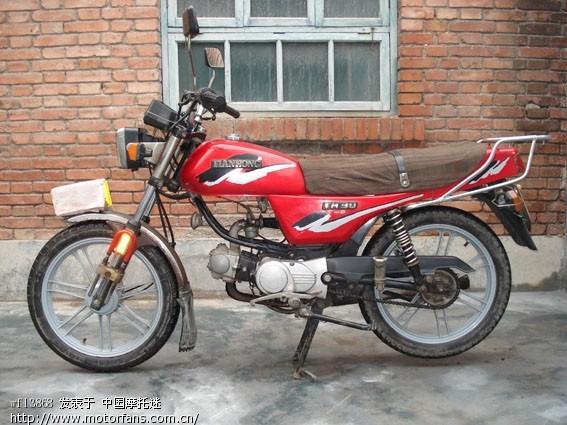 天虹90 - 五羊本田-骑式车讨论专区 - 摩托车论坛