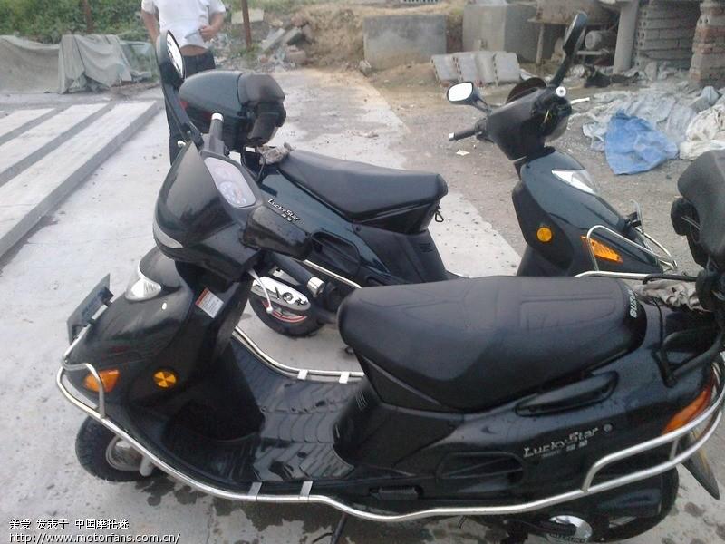 经典福星 - 豪爵铃木-踏板车讨论专区 - 摩托车论坛