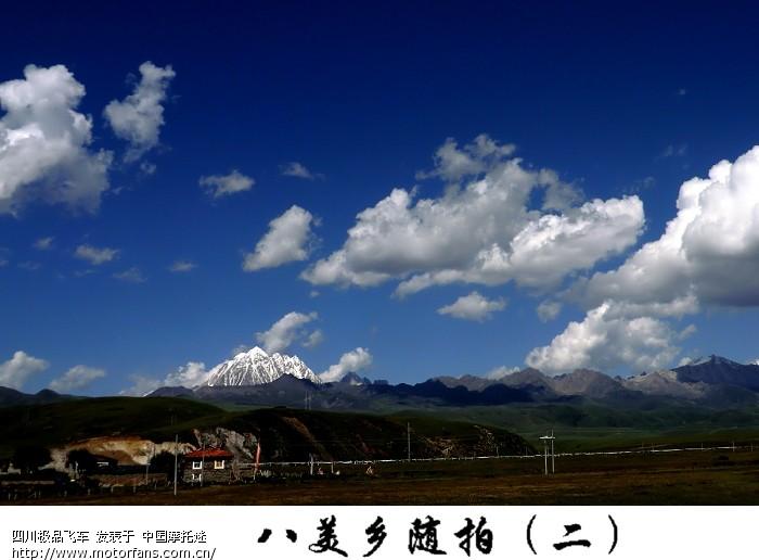 摩托车高原行(多张风景图片)