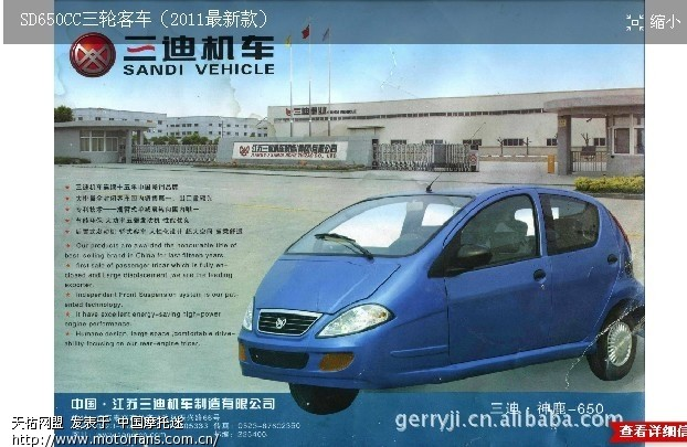 http://attachments.motorfans.com.cn/2011/08/19/RIxjIyEyu7297.jpg