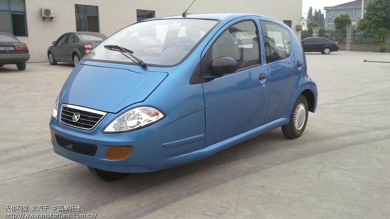 http://attachments.motorfans.com.cn/2011/08/23/ot75ZApKu6197.jpg