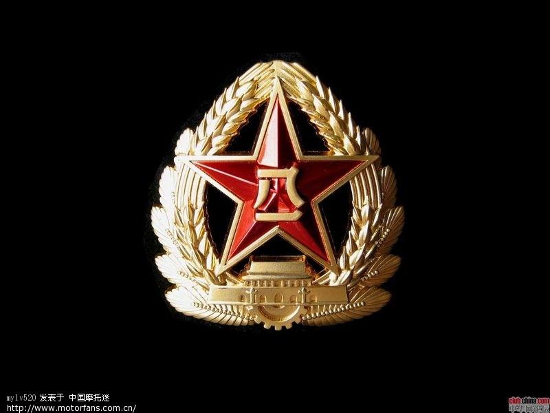 中国人民解放军军徽图片_中国的军徽图片_中国的军徽图片下载