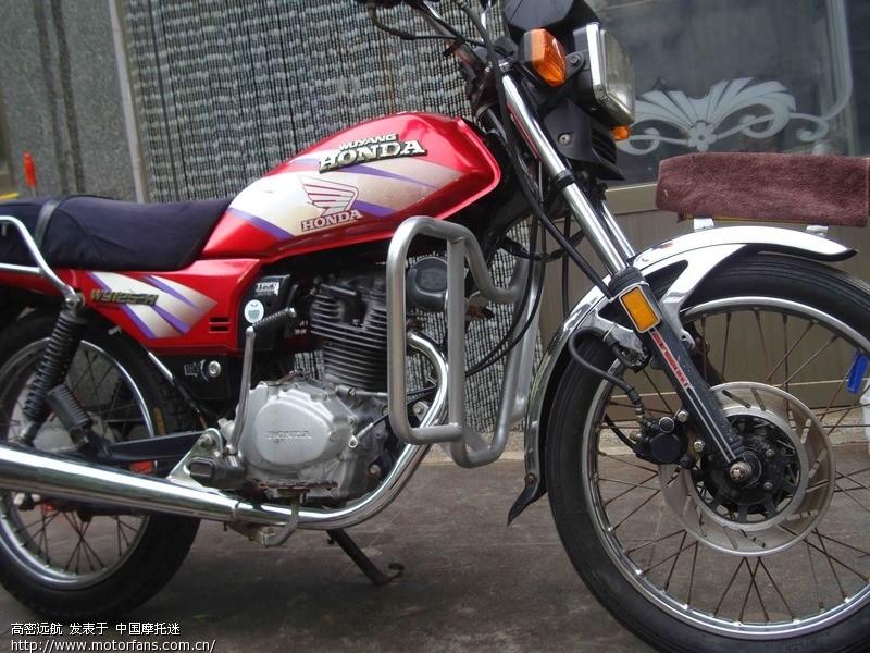 cg125车 cm125发动机