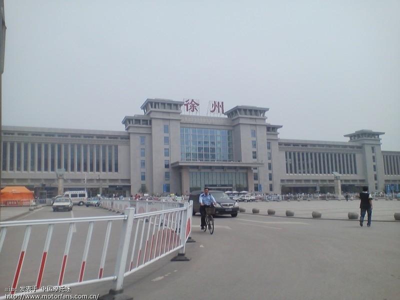 徐州火车站酒店住房小姐一条龙服务联系电话【170x7Z1Zx7Z33】☆激