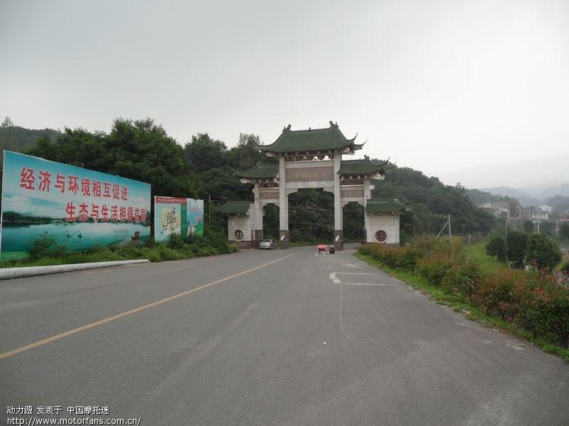 一天小跑南京宝华山风景区