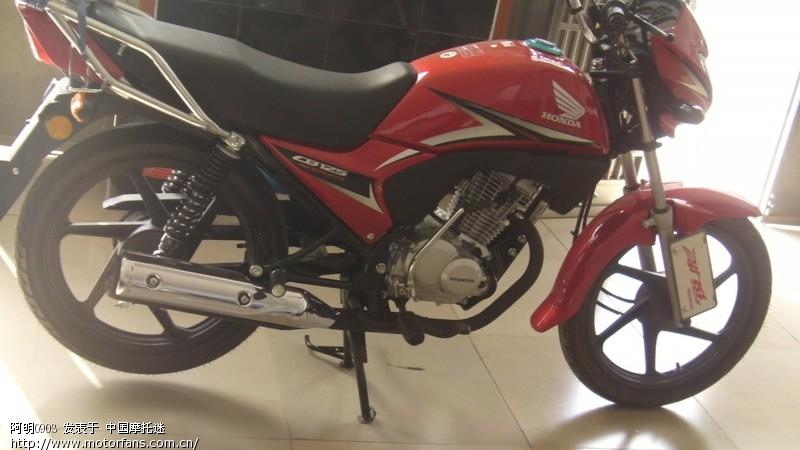 摩托车论坛 新大洲本田