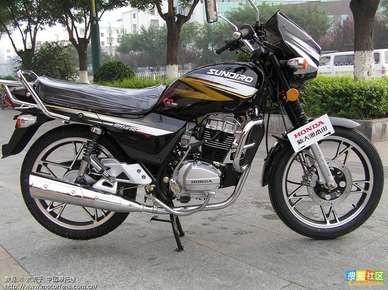 新大洲本田-摩托车论坛