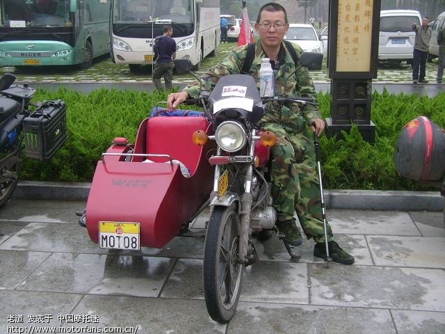 河北草鱼准备骑自制的三轮侉子参加栾川车友聚