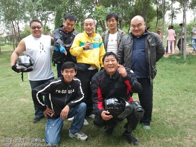 星期六许昌摩友摩旅平顶山山顶公园,白龟山水库图片 河南摩