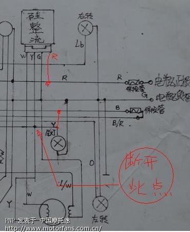 摩托车论坛 维修改装 03 为了我的zx35电路问题,今天请来我的师傅亲